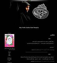 قالب حجاب 1 فرید - دختران پیشونی سفید