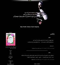قالب حجاب 2 فرید - دختران پیشونی سفید