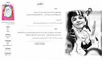 قالب حجاب 3 فرید - دختران پیشونی سفید